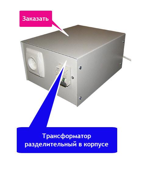 Трансформатор ЯТП