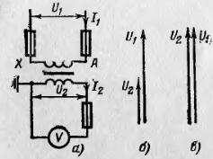 схема трансформатора напряжения