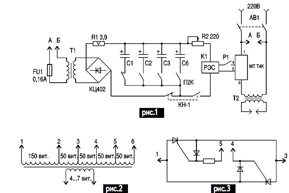 трансформатор в устройстве аппарата точечной сварки