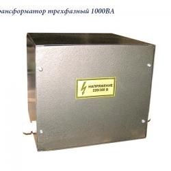 Трансформатор трехфазный 220-380(треугольник-звезда)
