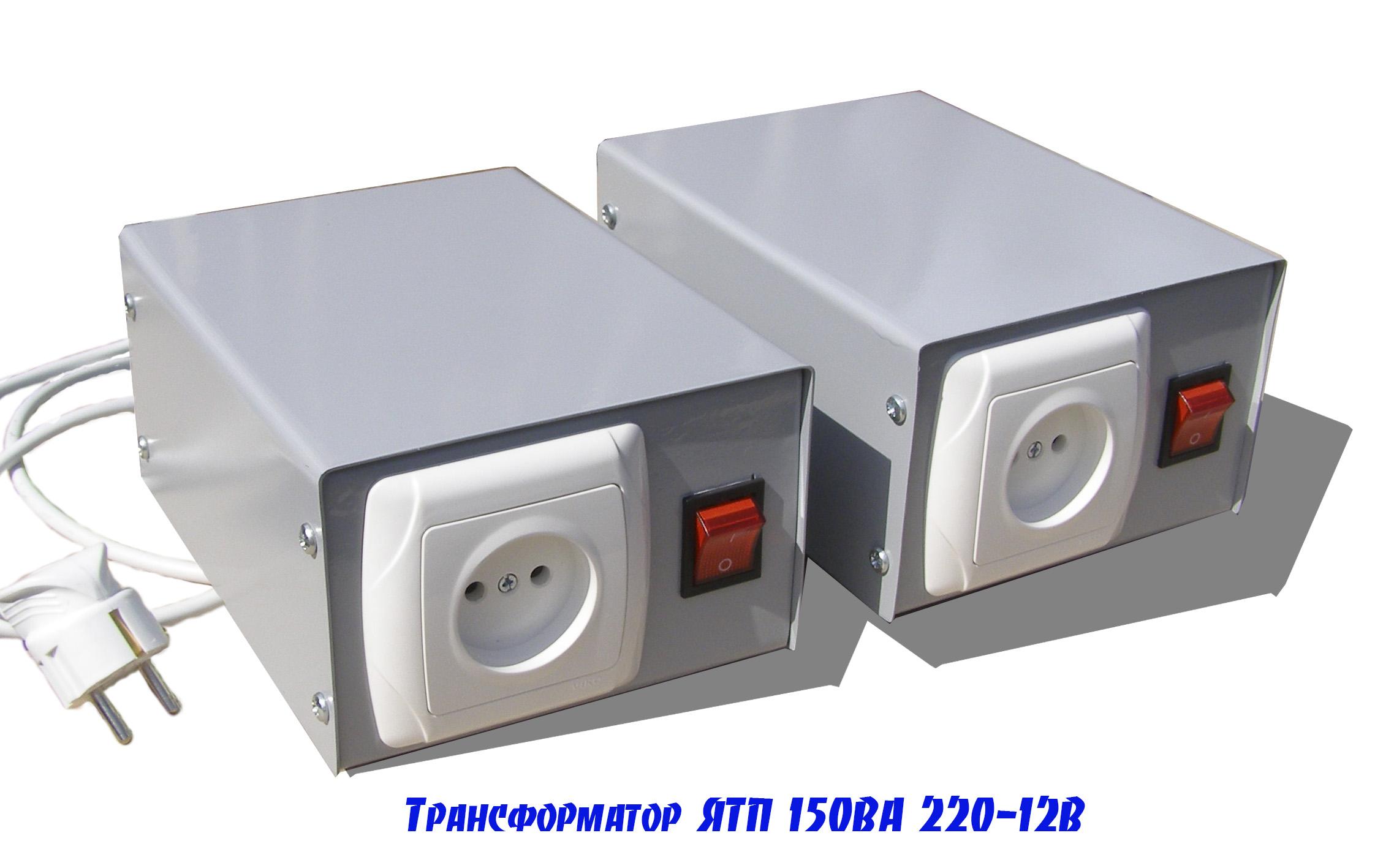 Трансформатор 150ВА ЯТП в корпусе